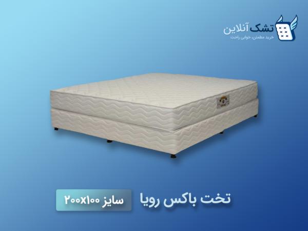 تخت رویا